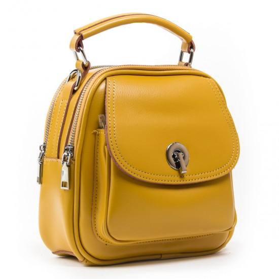 Женская сумочка-рюкзак из натуральной кожи ALEX RAI 2236 желтый