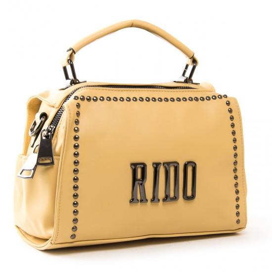 Женская сумочка FASHION 3822 желтый