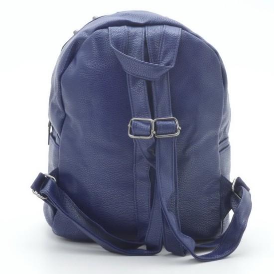 Женская рюкзак FASHION B-109 синий