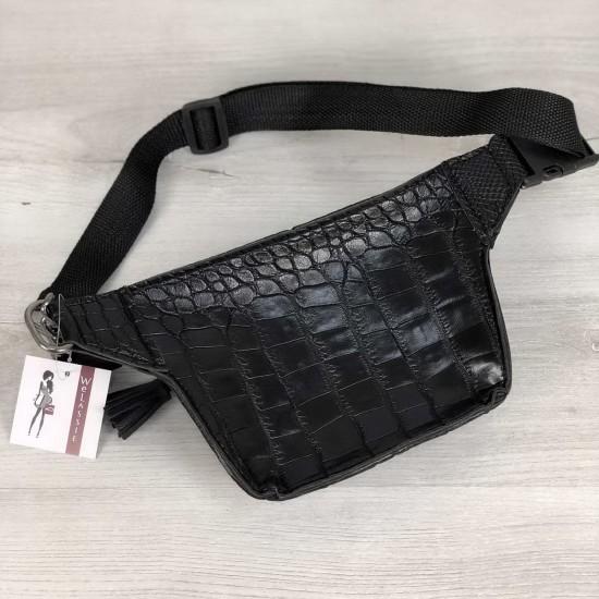 Женская сумочка на пояс WELASSIE Элен черный крокодил