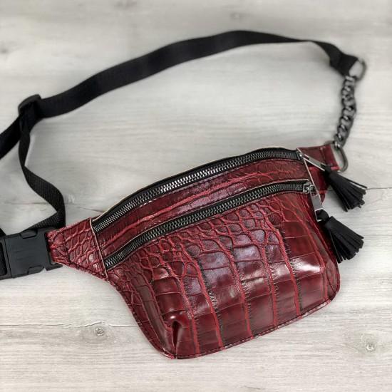 Жіноча сумочка на пояс WELASSIE Елен бордовий крокодил