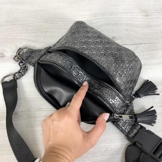 Жіноча сумочка на пояс WELASSIE Елен срібло