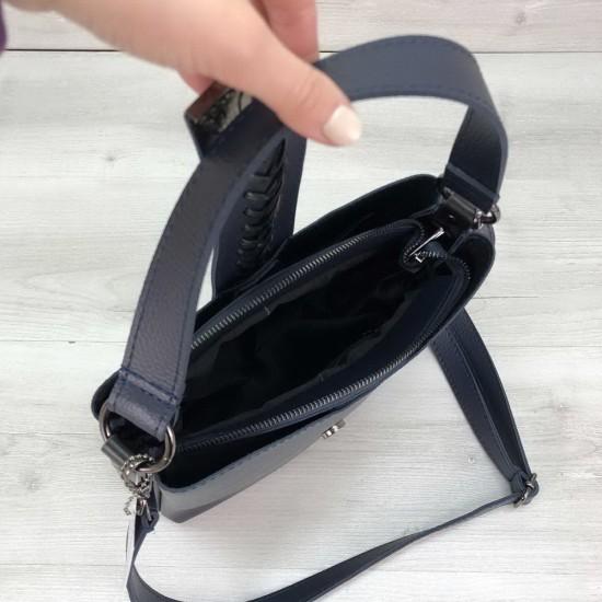 Женская модельная сумка на три отделения WELASSIE Сати темно-синий