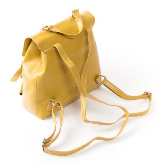 Жіноча сумка-рюкзак FASHION 9903 жовтий
