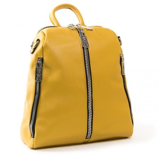 Женская сумка-рюкзак FASHION 6487 желтый