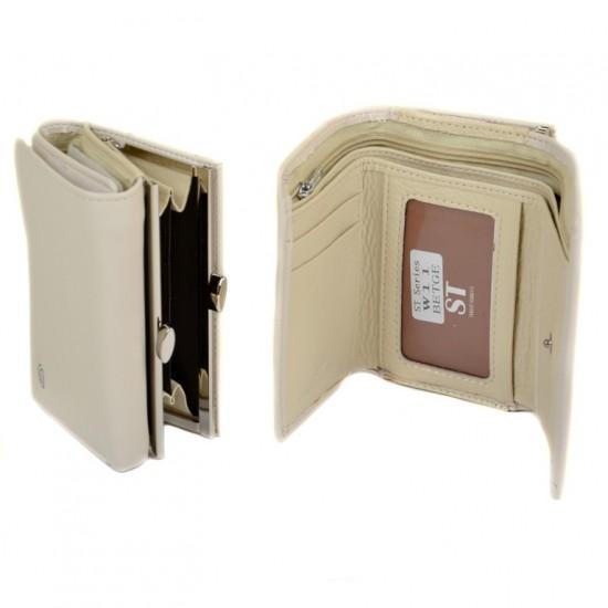 Жіночий шкіряний гаманець SERGIO TORRETTI W11 бежевий